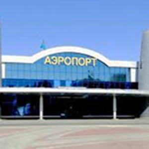 Аэропорты Солнечногорска