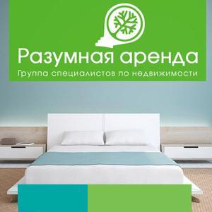 Аренда квартир и офисов Солнечногорска