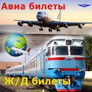 Авиа- и ж/д билеты Солнечногорска