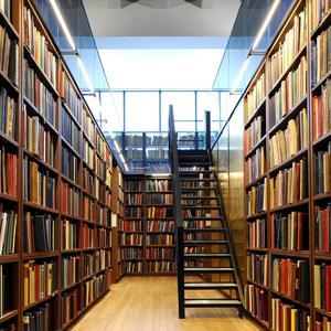 Библиотеки Солнечногорска