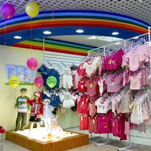 Детские магазины Солнечногорска