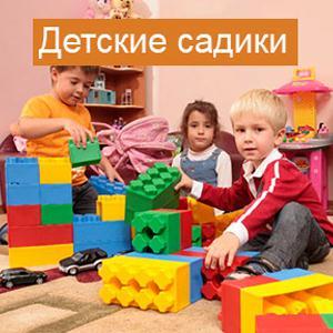 Детские сады Солнечногорска