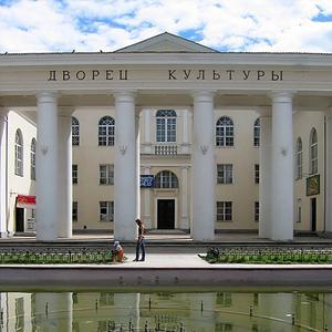 Дворцы и дома культуры Солнечногорска