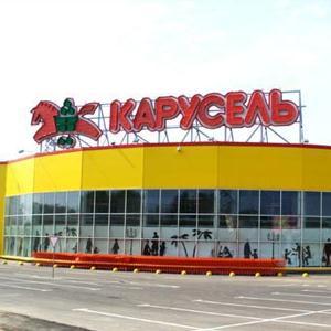 Гипермаркеты Солнечногорска