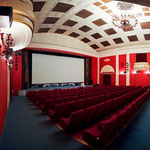 Кинотеатры Солнечногорска