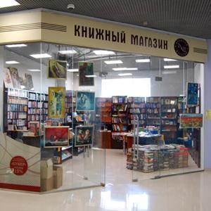 Книжные магазины Солнечногорска