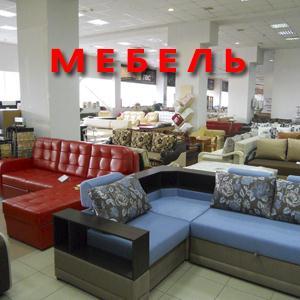 Магазины мебели Солнечногорска