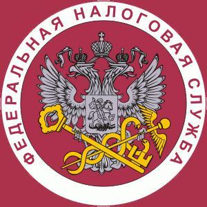Налоговые инспекции, службы Солнечногорска