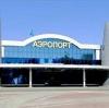 Аэропорты в Солнечногорске