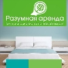 Аренда квартир и офисов в Солнечногорске