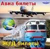 Авиа- и ж/д билеты в Солнечногорске