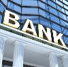 Банки в Солнечногорске