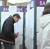 Центры занятости в Солнечногорске
