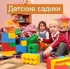 Детские сады в Солнечногорске