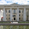 Дворцы и дома культуры в Солнечногорске