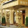 Гостиницы в Солнечногорске
