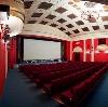 Кинотеатры в Солнечногорске