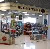 Книжные магазины в Солнечногорске
