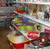 Магазины хозтоваров в Солнечногорске