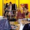 Магазины одежды и обуви в Солнечногорске