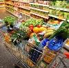 Магазины продуктов в Солнечногорске