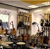 Музыкальные магазины в Солнечногорске