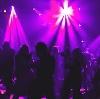 Ночные клубы в Солнечногорске