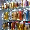 Парфюмерные магазины в Солнечногорске