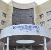 Поликлиники в Солнечногорске