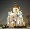 Религиозные учреждения в Солнечногорске