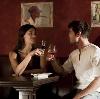 Рестораны, кафе, бары в Солнечногорске