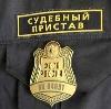 Судебные приставы в Солнечногорске