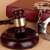 Суды в Солнечногорске