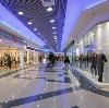 Торговые центры в Солнечногорске