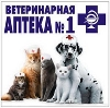 Ветеринарные аптеки в Солнечногорске