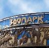 Зоопарки в Солнечногорске