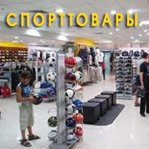 Спортивные магазины Солнечногорска