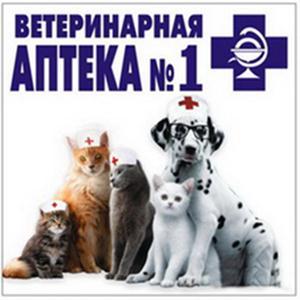 Ветеринарные аптеки Солнечногорска